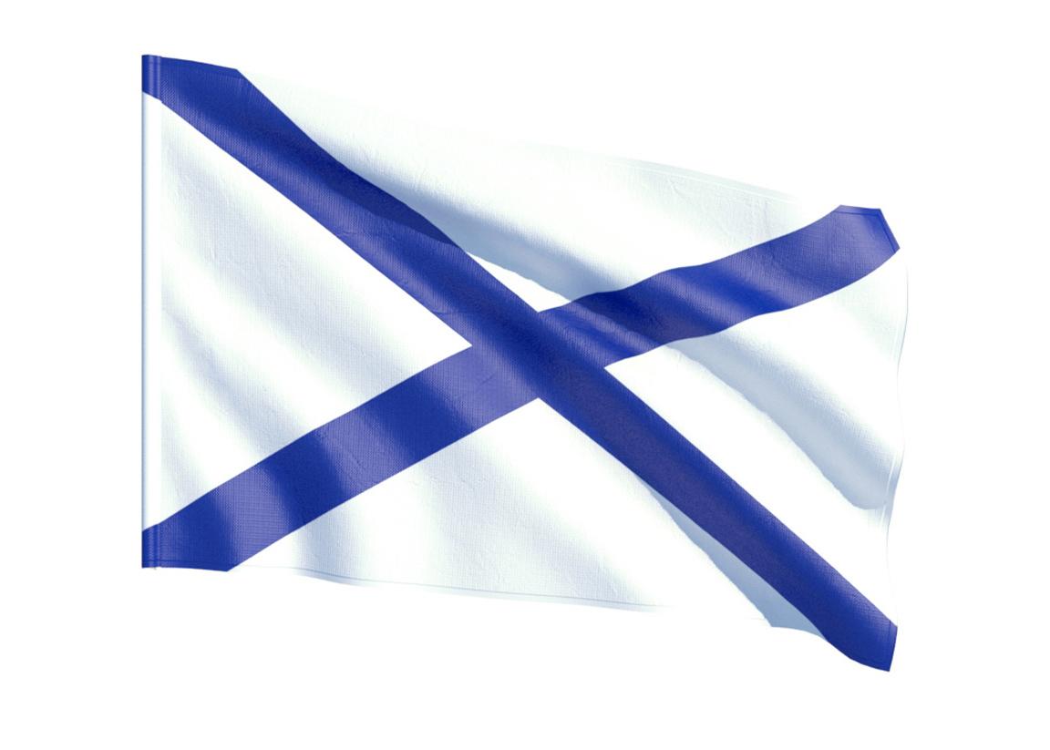 Как сделать андреевский флаг своими руками 97