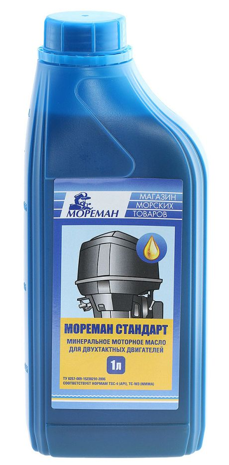 купить масло для лодочных моторов в новосибирске